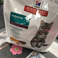 Photo taken at Chuck & Don's Pet Food Outlet by Kristina N. on 8/3/2017