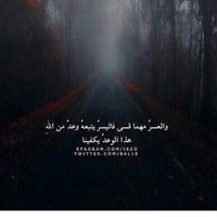 Photo taken at تحت اللوميه والهمباه by Tareq A. on 9/19/2017