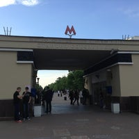 Photo taken at metro Sokolniki by Dmitri Z. on 5/21/2013
