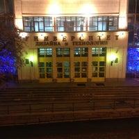 Photo taken at МГУДТ (Московский государственный университет дизайна и технологий) by Юра on 11/23/2012