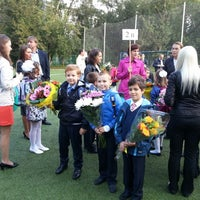 Photo taken at Школа № 1279 (1) by Евгений Ж. on 9/2/2013