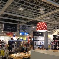 Das Foto wurde bei IKEA von Mariia am 6/30/2013 aufgenommen