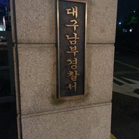 Photo taken at 남부경찰서 by 아영 on 9/19/2013
