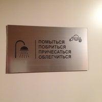 "Photo taken at Конгресс-Отель ""Новосибирск"" Штаб МДИ by Yuri on 10/15/2013"