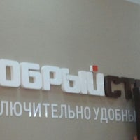 Photo taken at Звезда by Екатерина К. on 2/2/2013