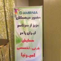 Photo taken at Amirnia Co. | شركت امیرنیا by Atabak P. on 10/3/2016