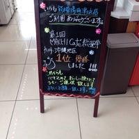 Photo taken at ローソン 熊本菊陽町津久礼店 by Kudoh K. on 4/16/2014