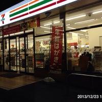 Photo taken at セブンイレブン熊本帯山店 by Kudoh K. on 12/23/2013