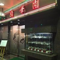Photo taken at 精華園 by W H. on 3/1/2013