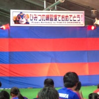 Photo taken at Ajinomoto Stadium by W H. on 9/29/2012