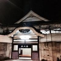 Photo taken at 春の湯 by Yosuke k on 3/28/2015