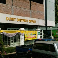 Photo taken at Dusit District Office by MMM B. on 2/14/2016