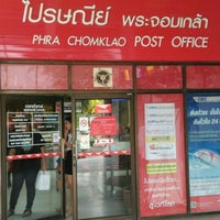 Photo taken at KMUTNB Post Office by MMM B. on 6/6/2016