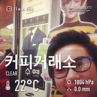 Photo taken at 인사동 호떡 by Red Salim on 5/11/2013