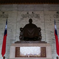 Photo taken at Chiang Kai-Shek Memorial Hall by YMB on 5/26/2013
