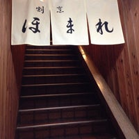 Photo taken at 割烹 ほまれ by hoya_t on 9/1/2013