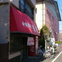 Photo taken at 味楽 by hoya_t on 1/12/2014
