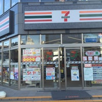 Photo taken at 7-Eleven by orient58 on 10/16/2015