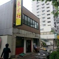 Photo taken at 中国料理 東方紅 by Norihiro H. on 4/30/2014