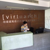 Photo taken at Virtuarch by Dietmar on 3/3/2017