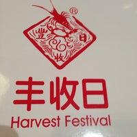 Photo taken at Harvest Festival by Dietmar on 8/19/2013