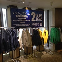 Photo taken at Nautica by Dietmar on 8/3/2013