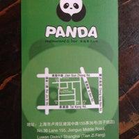 Photo taken at Panda Restaurant & Bar by Dietmar on 10/12/2013