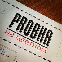Снимок сделан в Probka пользователем Nina D. 4/27/2013
