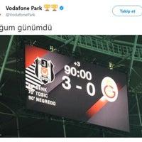 Photo taken at Beşiktaş Köyiçi by Durmus on 12/2/2017