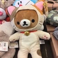 12/12/2017 tarihinde Jessica L.ziyaretçi tarafından Sakura Japanese Discount Store'de çekilen fotoğraf