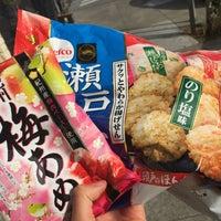 11/17/2015 tarihinde Jessica L.ziyaretçi tarafından Sakura Japanese Discount Store'de çekilen fotoğraf
