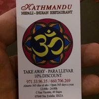 Photo taken at Kathmandu by David P. on 12/26/2013