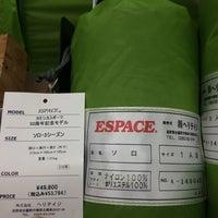 8/24/2014にKenichi S.がカモシカスポーツ 山の店・本店で撮った写真