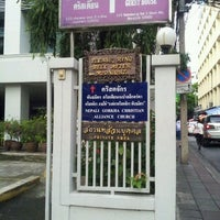 Photo taken at Bangkok Christian Guest House by Augustien K. on 9/4/2014