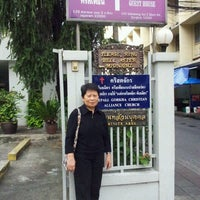 Photo taken at Bangkok Christian Guest House by Augustien K. on 9/6/2014