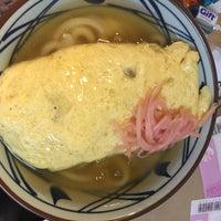 Photo taken at Marugame Seimen by Hdbmci on 2/18/2016