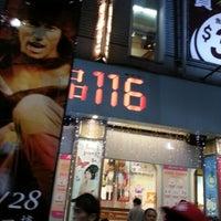 Photo taken at 誠品116前廣場 by Patrik S. on 12/31/2012