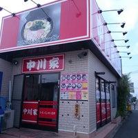 Photo taken at 中川家 平塚銀河大橋店 by 部長 @. on 6/16/2014