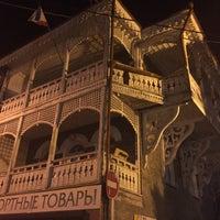 "Photo taken at Турфирма ""Таврика"" by Alexandr T. on 9/24/2016"