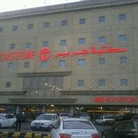 Photo taken at Jarir Bookstore by Sooraj S. on 12/19/2012