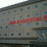 Photo taken at Jarir Bookstore by Sooraj S. on 1/8/2013