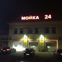 Photo taken at Мойка by 🎀Galina🎀 P. on 4/7/2013