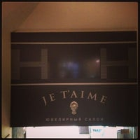 Photo taken at Je T'aime by Vitaly F. on 6/21/2013