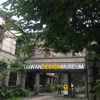 Photo taken at 台灣設計館 Taiwan Design Museum by Chaki on 5/13/2017