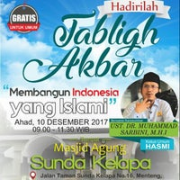 Photo taken at Masjid Agung Sunda Kelapa by Bagus A. on 12/5/2017