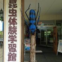 Photo taken at パラダ昆虫体験学習館 by T H. on 6/2/2013
