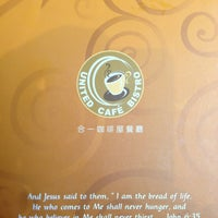 Photo taken at United Café Bistro 合一咖啡屋餐廳 by Mark on 4/1/2013