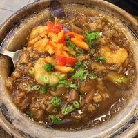 Photo taken at Sun King Yuen Curry Restaurant 新景園咖哩小廚 by DolceCyn 💖🍰😋 on 12/15/2016