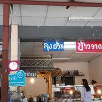 Photo taken at ข้าวราดแกงลุงอ้วน by Wongkrit T. on 7/31/2013