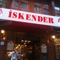7/14/2013 tarihinde Zehra K.ziyaretçi tarafından İskender'de çekilen fotoğraf